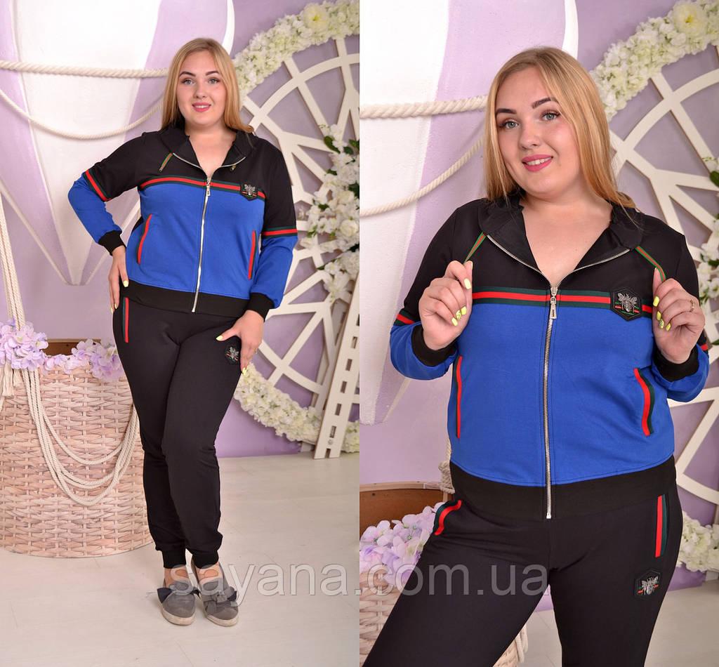 8c87fa390b03 Купить Женский спортивный костюм