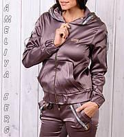 Турецкий стильный атласный спортивный костюм женский на молнии капучино, фото 1