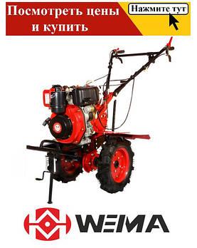 Мотоблоки WEIMA (вейма)