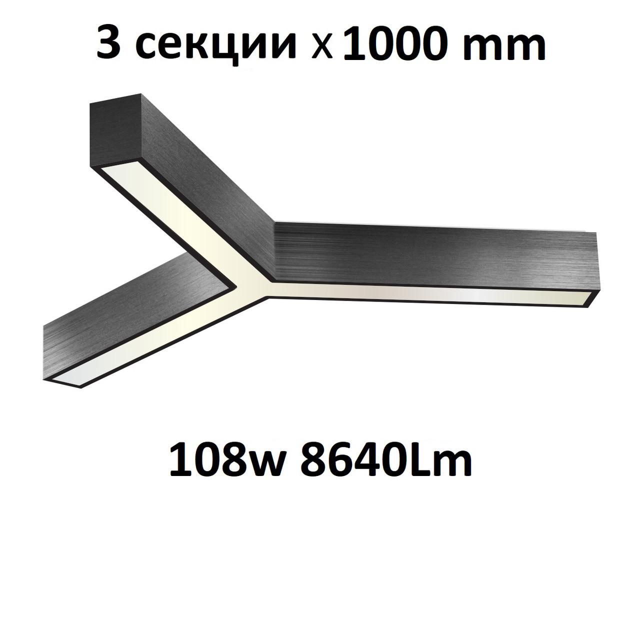 """Turman """"Вай 1000"""" 108W 8640Lm фигурный светодиодный светильник"""