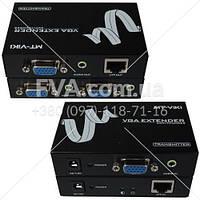 Удлинитель VGA и аудио сигнала до 200м (MT-200T), MT-VIKI