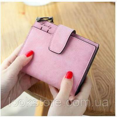 Женский кошелек Lucky на кнопке маленький розовый