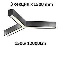 """Turman """"Вай 1500"""" 150W 12000Lm фигурный светодиодный светильник"""