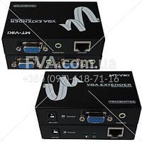 Удлинитель VGA и аудио сигнала до 300м (MT-300T), MT-VIKI