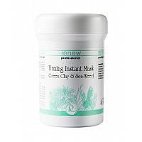 Укрепляющая маска на основе зеленой глины и водорослей Firming Instant Mask Green Clay & Sea-Weed, 250 мл