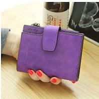 Женский кошелек Lucky на кнопке маленький фиолетовый, фото 1