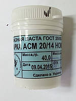 Алмазная паста АСМ 20/14 НОМГ 40г