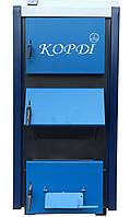 Твердотопливный котел Корди АОТВ-20 С кВт