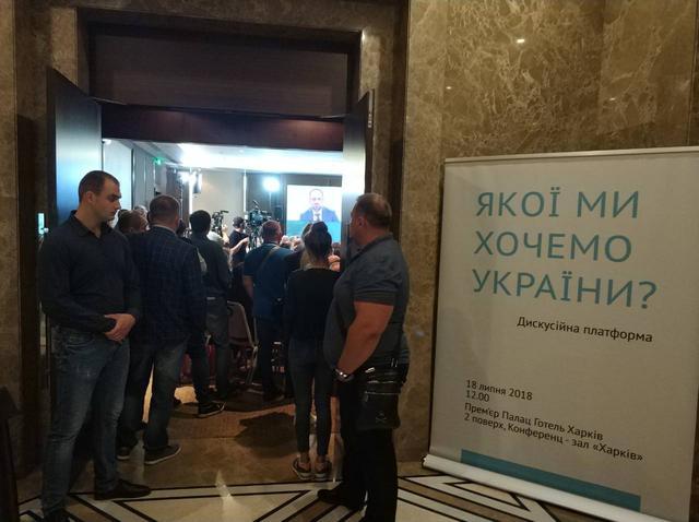 """Оказание охранных услуг на конференции """" Якої ми хочемо України?"""""""