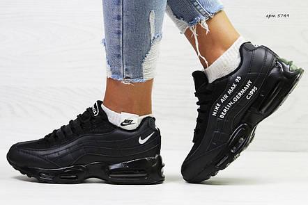 ec20397b Кроссовки подростковые Nike air max 95,черные: продажа, цена в ...