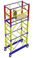 Вышка - тура строительная на колесах