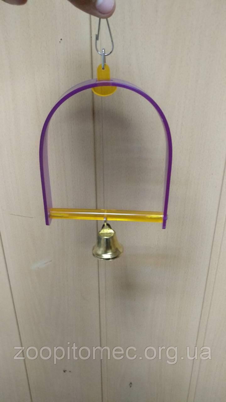 Игрушка для попугаев Акриловая качель с колокольчиком (19*12,5 см)