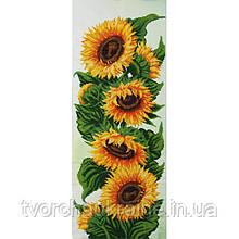 Т-0565 Краски солнца. ВДВ. 27х68 см. Схема на ткани для вышивания бисером.