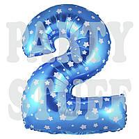 Фольгированная цифра 2 голубая со звездами, 70 см