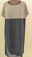 Летнее платье в полоску большого размера, имитация двойки, юбка шифон, тонкий коттон, р.58 код 2491М