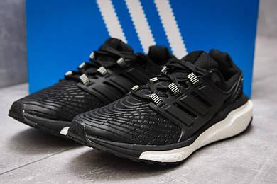 Кроссовки мужские в стиле Adidas Ultra Boost, черные (13821),  [  41 42 43 44 45  ]