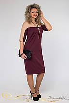 Женское двухцветное платье больших размеров (1280-1281 svt), фото 3
