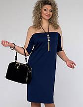 Женское двухцветное платье больших размеров (1280-1281 svt), фото 2