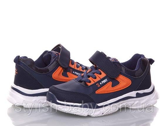 Детская спортивная обувь в Одессе 2018. Детские кроссовки бренда KLF (Bessky) для мальчиков (рр. с 26 по 31), фото 2