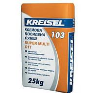 Клей для плитки морозостійкий Kreisel SUPER MULTI 103 (25 кг)