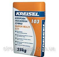 Клей для плитки морозостойкий Kreisel SUPER MULTI 103 (25 кг)