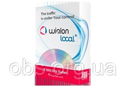 Wialon: Модуль «АгроКонтроль»