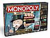 Настольная игра Монополия с банковскими картами, обновленная Hasbro (B6677)