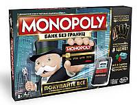 Настольная игра Монополия с банковскими картами, обновленная Hasbro (B6677), фото 1