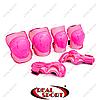 Защита для катания детская. Наколенники, налокотники, перчатки Zelart SK-4684M Enjoyment  (р-р S-L, малиновая)