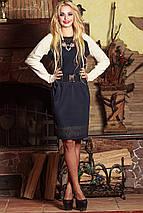 Женское трикотажное платье с длинным рукавом (0600 svt), фото 3
