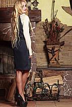 Женское трикотажное платье с длинным рукавом (0600 svt), фото 2