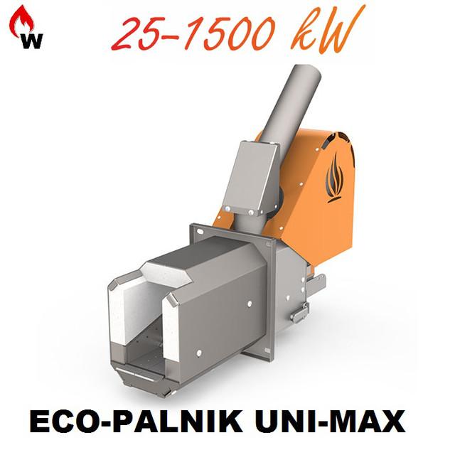 Горелки пеллетные Eco-Palnik UNI-MAX (25-1500 кВт)