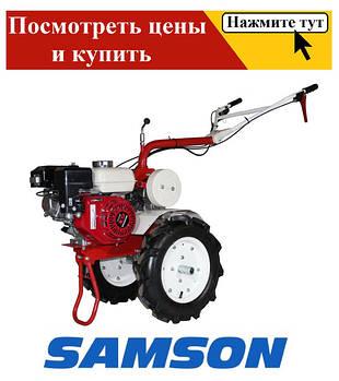 Мотоблоки SAMSON(Самсон)