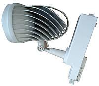 Светодиодный трековый светильник 30Вт нейтральный белый 4200К 2, фото 1