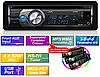 Автомагнитола Автомагнитола CD/MP3 JVC KD-R517EE