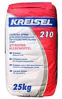 Клей для приклеивания пенопласта KREISEL 210