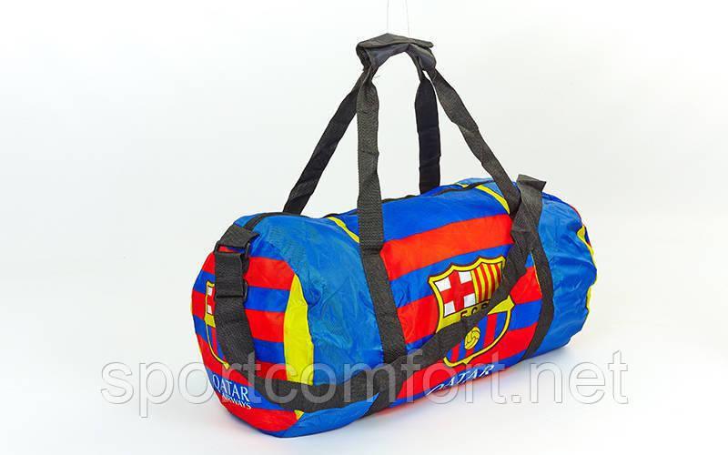 Спортивная складная сумка  футбольного клуба Barcelona