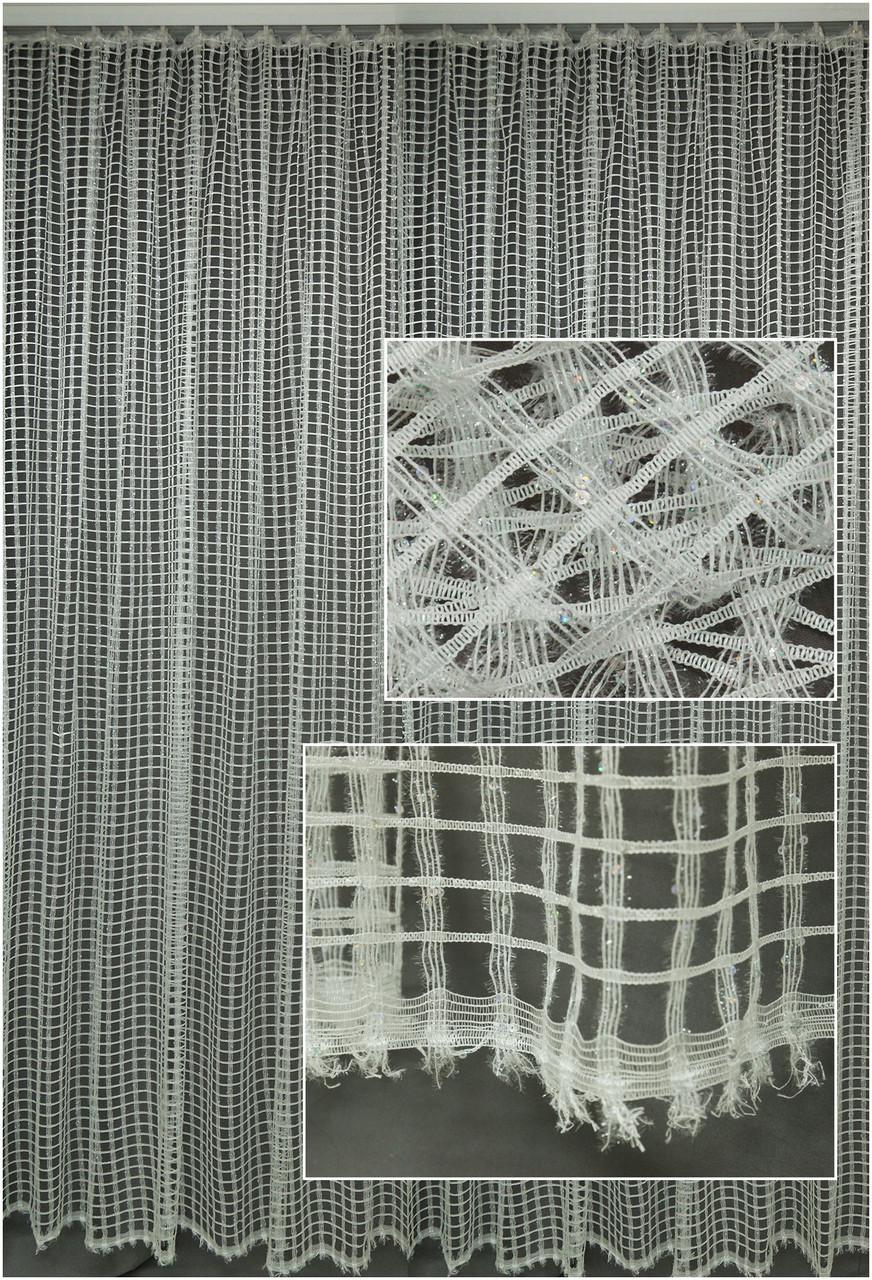 Гардина на окна сетка( обработка сторон + 40 грн.)