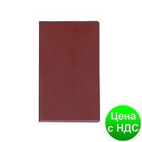 01-0515-3 Папка для счета официанта (винил, борд.) 0300-0028-10