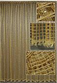 Гардини на вікна сітка(колір білий і золотистий)( обробка сторін + 40 грн.)