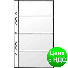 06-1110-0 Файл для 8 визиток (127*242, PVC) 0311-0002-00