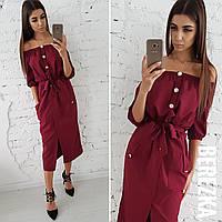 Платье - рубашка с открытыми плечами и карманами 66031798 400, фото 1