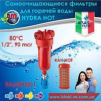 """Фильтр самопромывной для горячей воды Atlas HYDRA HOT 1/2"""" 90 msr"""