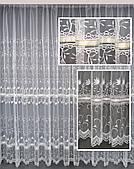 Гардини на вікна біла( обробка сторін + 40 грн.)