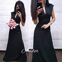 Длинное платье с расклешенной юбкой и коротким рукавом 8031799 450