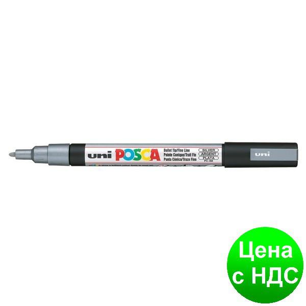 Маркер uni POSCA 0.9-1.3мм, серебро PC-3M.Silver
