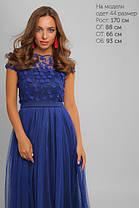 Элегантное вечернее платье (3265)