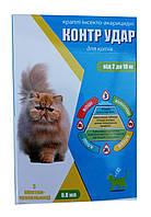 Капли инсекто акарицидные для кошек 2-10кг Контр удар