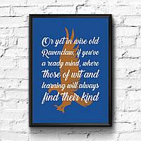 Постер с рамкой Когтевран, Ravenclaw