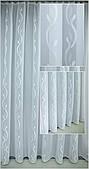 Гардини на вікна біла з малюнком( обробка сторін + 40 грн.)